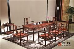 国方家居 中山大不同红木 老挝大红酸枝茶台(学名交趾黄檀) 明式茶桌茶台 高端红木家具 中式古典休闲系列 2米明式茶台7件套