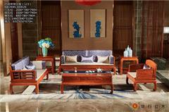 华行红木 巴西花梨沙发 新古典实木家具 巴花123款型沙发 中式客厅 中华沙发6件套