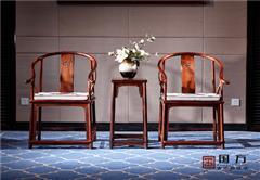國方家居 中山大不同紅木 老撾大紅酸枝圈椅(學名交趾黃檀) 客廳系列 高端紅木家具 中式古典休閑椅 紅木圈椅皇宮椅 圈椅3件套