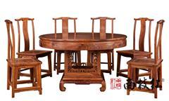 南枝红红木 白酸枝(奥氏黄檀)餐桌餐台 高端红木餐台餐桌 中式古典红木圆台餐台 餐厅系列 1.38米和禧圆餐台