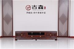 古森紅木 闊葉黃檀家具 新古典家具 中式家具 紅木家具 客廳系列 古韻電視柜