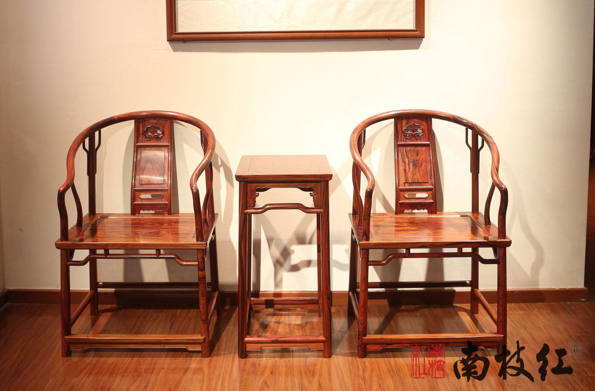 南枝红红木 白酸枝(奥氏黄檀)圈椅 高端红木圈椅 中式古典休闲椅 奥氏黄檀垂手圈椅3件套1