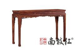 南枝红红木 白酸枝(奥氏黄檀)条桌 高端红木条桌 中式简约 客厅书房系列 1.33米拐子龙纹条桌