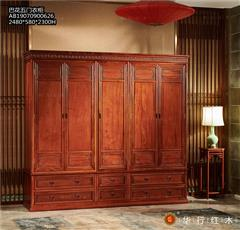 华行红木 巴西花梨衣柜 巴花家具 中式衣柜 巴花卧房系列 2.48米五门衣柜