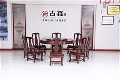 古森紅木 闊葉黃檀餐桌 新古典家具 中式家具 明式家具 紅木家具 餐廳系列 明式圓餐桌11件套