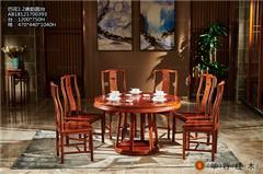 华行红木 巴西花梨圆台 巴花家具圆台 新古典家具圆台 中式圆台餐台 1.2米唐韵圆台7件套