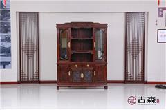 古森紅木 闊葉黃檀酒柜 新古典家具 中式家具 紅木家具 餐廳 古韻酒柜
