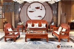 华行红木 缅甸花梨沙发(学名大果紫檀) 新古典沙发 红木家具沙发 中式客厅系列 雅集沙发6件套