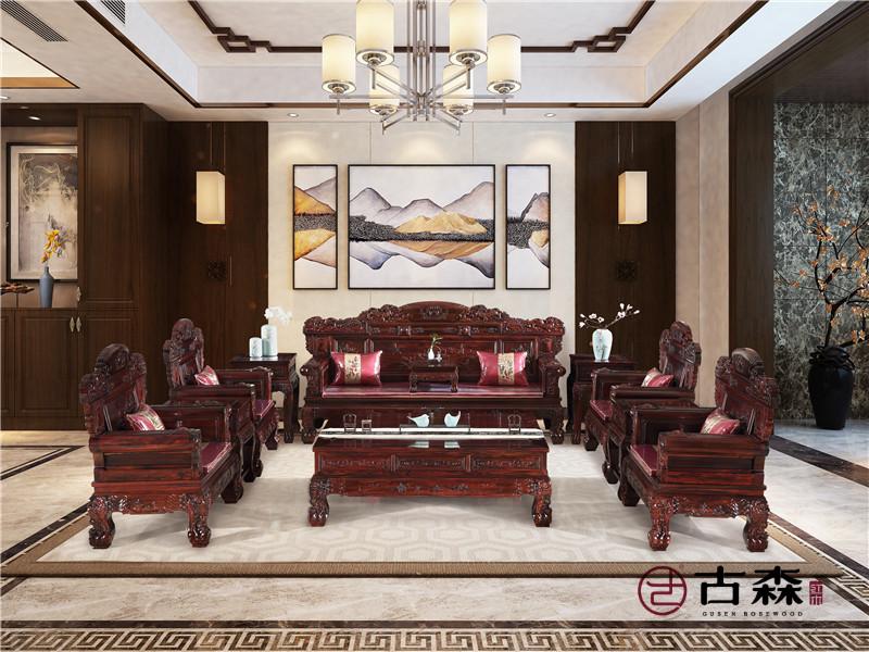 古森红木 阔叶黄檀沙发 古典家具 中式家具 红木家具 红木沙发 客堂系列 富可敌国沙发11件套