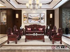 古森紅木 闊葉黃檀沙發 古典家具 中式家具 紅木家具 紅木沙發 客廳系列 金玉滿堂沙發11件套