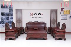 古森紅木 闊葉黃檀沙發 古典家具 中式家具 紅木家具 紅木沙發 客廳系列 祥云沙發11件套