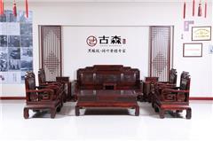 古森红木 阔叶黄檀沙发 新古典家具 中式家具 红木家具 红木沙发 客厅系列 弯背国色沙发11件套