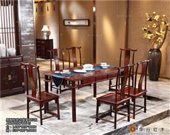 华行红木 印尼黑酸枝餐桌(学名阔叶黄檀) 国标红木家具 明式餐桌餐台 1.48米明式餐桌7件套