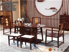 华行红木 印尼黑酸枝茶台(学名阔叶黄檀) 新中式茶台茶桌 国标红木家具 休闲家具系列 1.6米和谐之春茶台7件套