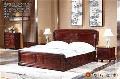 华行千赢国际入口 印尼黑酸枝大床(学名阔叶黄檀) 中式古典卧房 千赢国际入口家具大床 2.02米一生平安大床3件套