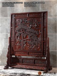 華行紅木 印尼黑酸枝屏風(學名闊葉黃檀) 中式屏風 紅木家具屏風 1.5米迎客松屏風