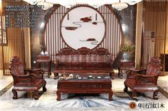 華行紅木 印尼黑酸枝沙發(學名闊葉黃檀) 國標紅木家具 古典沙發 中式客廳系列 太和沙發6件套(113)