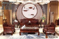 华行红木 印尼黑酸枝沙发(学名阔叶黄檀) 国标红木家具 中式沙发 古典客厅系列 荷天下沙发6件套