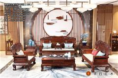 華行紅木 印尼黑酸枝沙發(學名闊葉黃檀) 中式古典沙發 國標紅木家具 紅木客廳系列 吉象沙發6件套(123)