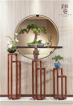 印巷森刻 黑檀 刺猬紫檀 花幾 客廳系列 新中式家具 紅木家具