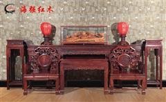 海强红木 红酸枝中堂  中堂六件套(灵芝中堂) 红木条案  红木八仙桌  红木灵芝椅  红木条案  红木花架