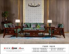 顺泰轩·书香门第  2.05米书品沙发6件套(123) 柬埔寨黑酸枝沙发 新中式家具 东非酸枝当代中式家具 客厅系列