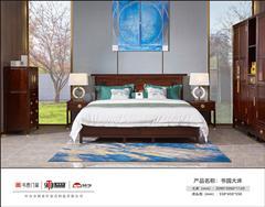順泰軒·書香門第 2.09米書園大床3件套 柬埔寨黑酸枝大床 新中式家具 當代中式家具 東非酸枝臥室套房系列