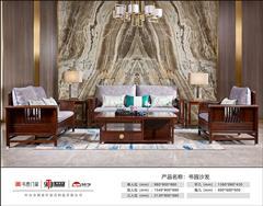 顺泰轩·书香门第 2.13米书园沙发6件套(123) 柬埔寨黑酸枝沙发 新中式家具 当代中式沙发 东非酸枝客厅系列