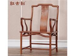 红古轩 新中式实木 非洲花梨木 休闲椅 圈椅 安哥拉紫檀办公红木 茶桌椅