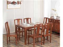 红古轩 新中式全实木餐桌 长方形家用 非洲花梨木餐厅饭桌 餐台 红木餐桌椅