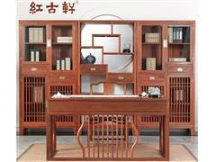 红古轩 新中式非洲花梨木书柜组合 红木书架 全实木中式书柜 带门置物展示柜