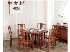 红古轩 新中式全实木 红木餐桌 花梨木家用圆形饭桌 刺猬紫檀餐桌椅组合