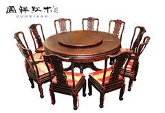 国祥红木 交趾黄檀 大红酸枝 中式家具 红木家具 古典家具 中式餐厅 餐厅系列 1.56m建国圆台11件套