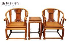 国祥红木 越南黄花梨 中式家具 红木家具 古典家具 客厅系列 书房系列 休闲系列 皇宫椅