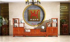 兴成红木 大果紫檀 缅甸花梨 客厅系列 红木家具 中式家具 中式电视柜 新古典家具 和美电视柜
