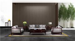 老周家居 上海老周红木 印尼黑酸枝沙发(学名阔叶黄檀) 禅悦沙发6件套(123) 现代中式红木沙发 新中式家具 红木家具沙发 客厅系列
