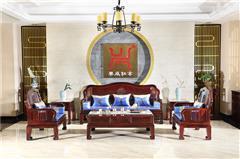 兴成红木 阔叶黄檀 中式家具 红木家具 新古典家具 中式客厅 客厅系列 曲美沙发6件套