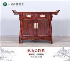 大成尚品 中式家具 古典家具 红木家具 中式客厅 客厅系列 交趾黄檀 大红酸枝 翘头二联柜