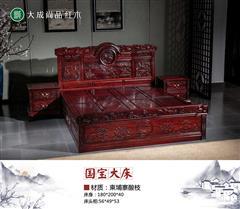 大成尚品 中式家具 古典家具 红木家具 中式卧房 卧房系列 柬埔寨酸枝 国宝大床