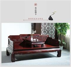 明清居 中式家具 中国梦系列 黄金檀 卧房休闲系列 中国梦罗汉床2.16米