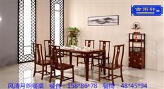 古雨轩-刺猬紫檀餐桌-风清月朗餐桌-1.58米餐桌-镶铜工艺-新中式餐桌--餐厅系列7件套.jpg