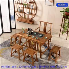 古雨轩-刺猬紫檀茶台-冉轩茶台-1.26米茶台-休闲茶台六件套-新中式茶台-茶台休闲系列