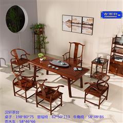 古雨轩-刺猬紫檀茶桌-汉轩茶桌-新中式茶桌7件套-线条流利-坐感舒适--1.98米茶桌-客厅休闲系列