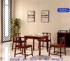 古雨轩-刺猬紫檀方桌-文轩方桌-81厘米方桌-造型文气-榫卯结构-客厅休闲5件套