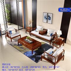 古雨轩-刺猬紫檀沙发-雨轩沙发--新中式沙发6件套--客厅休闲系列-造型简约-坐感舒适-小户型沙发
