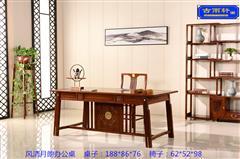 古雨轩-刺猬紫檀书桌-风清月朗书桌-新中式书桌-1.88书桌-用料大气-梅花纹