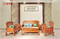 傳天匠紅木 緬甸花梨新中式 至善系列 傳琪系列 天匠系列 客廳沙發2 全屋整裝定制