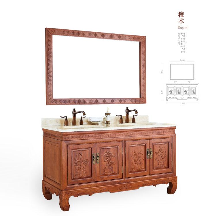 欧晨卫浴 红木家具新中式红木浴室柜小巴花(学名:鞘籽古夷苏木)刺猬紫檀浴室柜OC-639