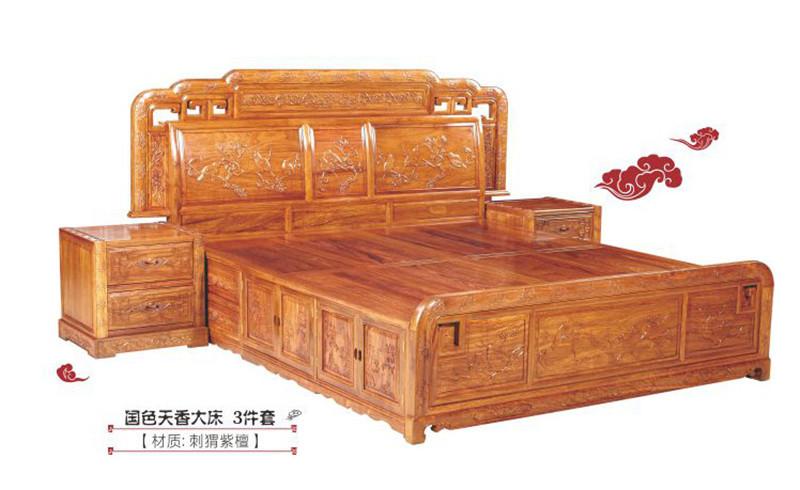 龙博士红木 刺猬紫檀大床 明清古典  经典红木大床 新派中式 卧室系列 国色天香大床3件套