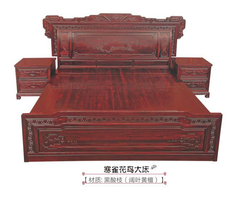 龍博士紅木 印尼黑酸枝(闊葉黃檀)大床 新古典大床 新派中式 臥室系列 寒雀花鳥大床3件套
